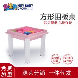 益智手工玩具桌厂家设备直销游乐场游艺设备太空沙桌