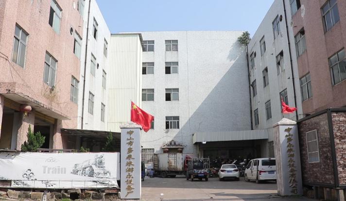 Zhongshan Doremi Amusement Equipment Co.Ltd