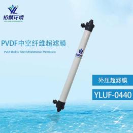 厂家直销 4寸外压PVDF中空纤维超滤膜组件YLUF-0440