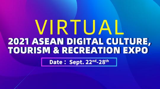 2021 ASEAN Digital Culture, Tourism & Recreation Expo (Virtual)