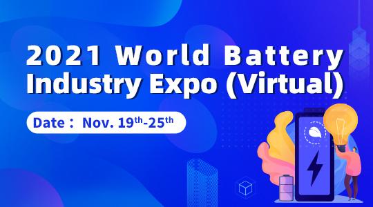 2021 World Battery Industry Expo (Virtual)