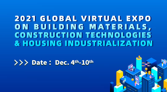 2021 Global Virtual Expo on Building Materials, Construction Technologies & Housing Industrialization