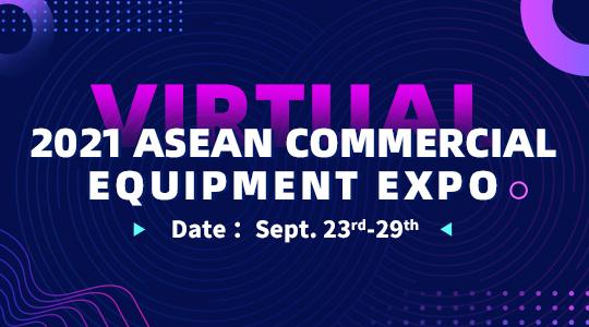 2021 ASEAN Commercial Equipment Expo (Virtual)