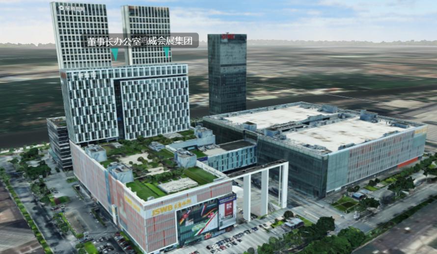 广东鸿威国际会展集团有限公司总部