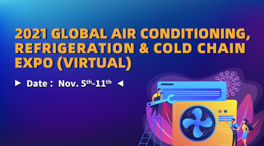 2021 Global Air Conditioning, Refrigeration & Cold Chain Expo (Virtual)