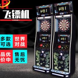 玩飞镖游戏机投币扫码飞镖机大型电玩城配套娱乐设备